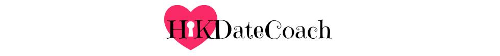 HK Date Coach